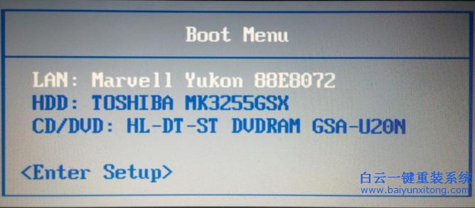 免激活win8.1专业版安装,怎么安装win8.1专业版系步骤