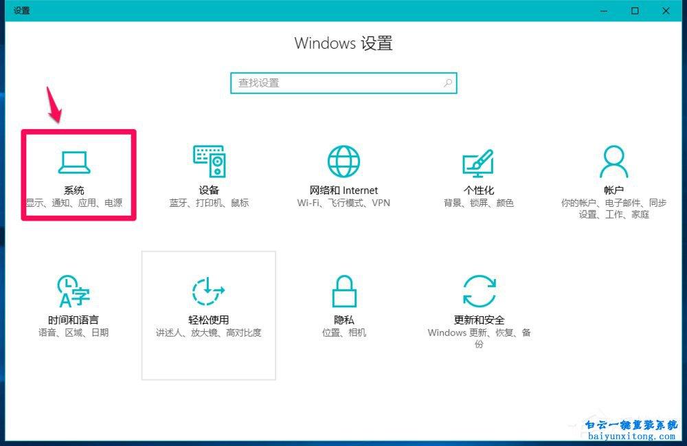 怎么删除win10系统盘目录中的windows.old文件夹的教程图片